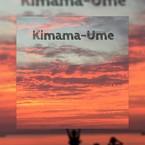 kimama-ume