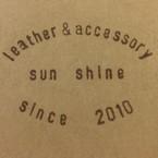 *sun shine*