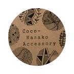 Coco-Haaako