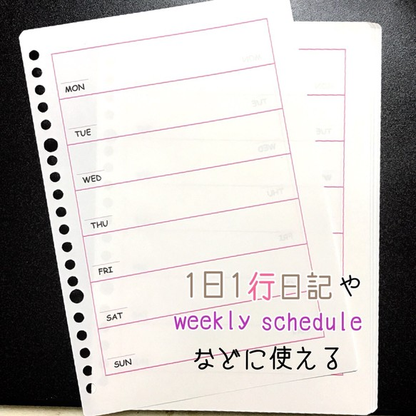 weekly schedule 1日1行日記 20穴バインダー用 30枚 ピンク 文房具