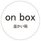 on box