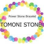 TOMONI STONE