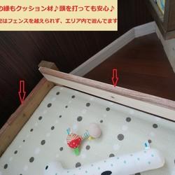 5b691a0115866 乳幼児のプレイルーム ☆ ベビーベット・ベビーサークルにも☆赤ちゃんの安全な遊び場 ☆ 防水クッションフロア