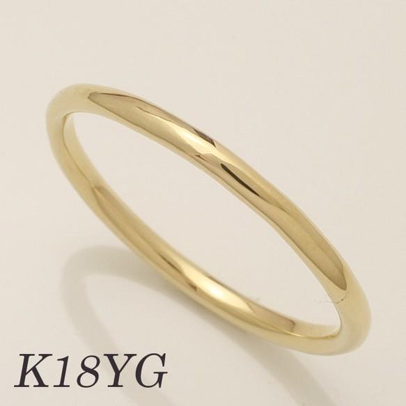 k18 シンプル 指輪 細身 リング 結婚指輪 マリッジリング 1.7mm幅 3カラー