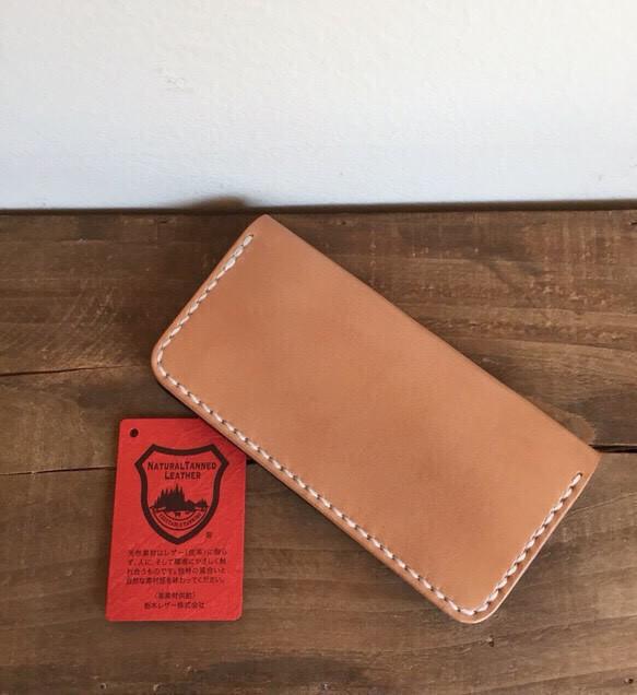 bced674d37 iPhone6ケース 手帳型 昭南グレージングベンズ 多脂革 サドルレザー ...