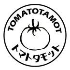 TOMATOTAMOT トマトタモット