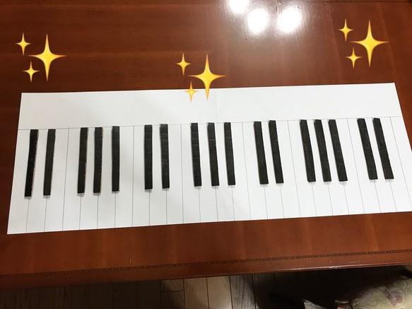 立体的紙鍵盤 42鍵 楽器・アクセサリ piano