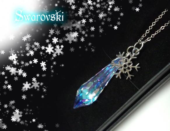 白銀の雪の結晶☆*。スワロフスキ...