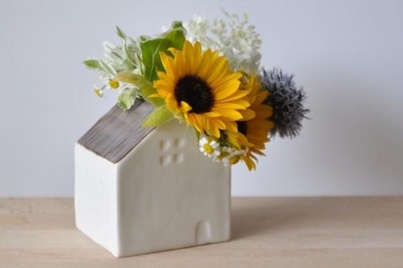 花の咲く家(花瓶)【10%OFF】 ...
