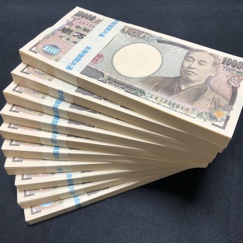100万円 札束 5束 ダミー 金融機関共通 文字入り リアル に作られた ...