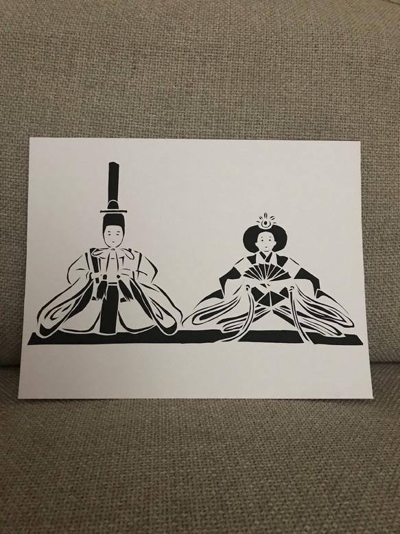 送料無料桃の節句 雛人形切り絵ポスター原画 切り絵