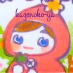 kazenoko-ya
