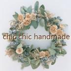 chicchic handmade