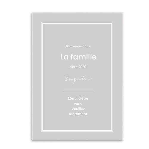 フランス語「ようこそ〇〇家へ、ゆっくりしていって下さい」名字と年を入れてお洒落なお部屋に◇◆