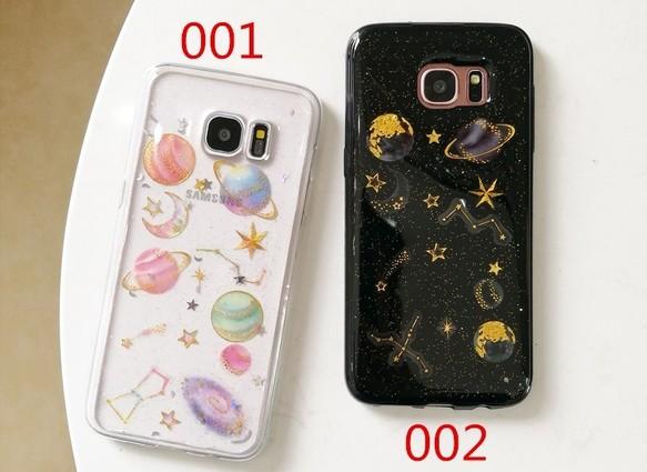 神秘的 キラキラ Galaxy S9/S8ケース 可愛いカラフルな星座 Galaxy用カバー スマホケース・カバー jpcasecase