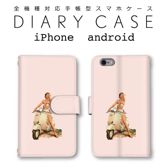 1f6a038e3c 女の子 スクーター イラスト 手帳型ケース 全機種対応 送料無料 スマホカバー iPhone android スマホケース・カバー ビートエモーション  スマホケース