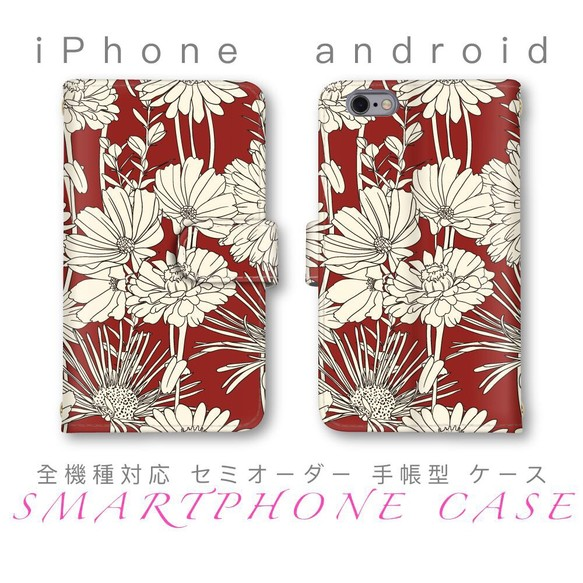 82e9136c66 レトロな花柄 赤茶 スマホケース セミオーダー 手帳型 ほぼ全機種対応 送料無料 android iPhone
