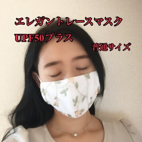 重 マスク 二