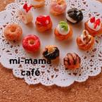 mi-mama  cafe