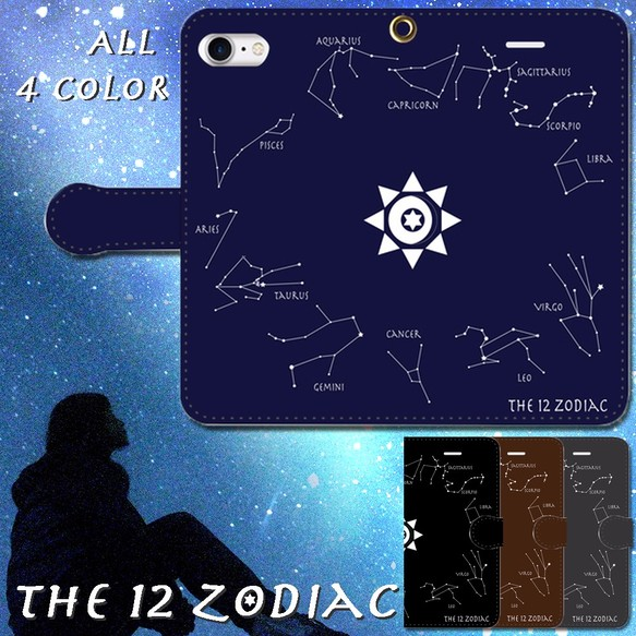 iPhone/Android The 12 Zodiac(...