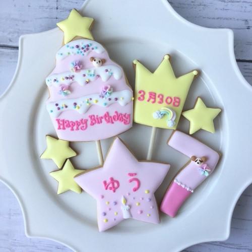誕生 日 お 菓子 手作り