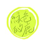green_elk