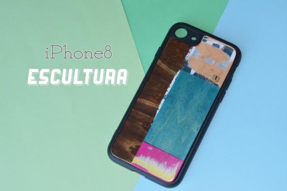 d23516d69c 送料無料 iPhoneケース アイフォンケース スケートボード 木目 天然木 木製ケース iPhone8