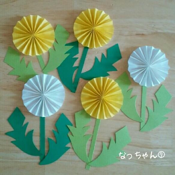 折り紙☆飾り《たんぽぽ&わたげ》