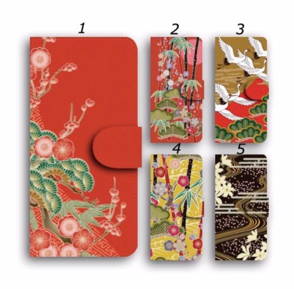 e1aadae310 和柄 お洒落 スマホケース 手帳型ケース AQUOS カバー iPhone 送料無料 和風 着物柄 スマホケース・カバー yu1136