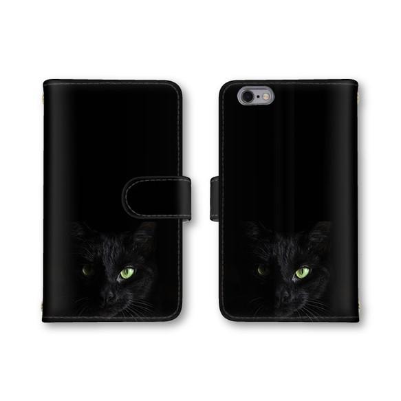 6cf17ff0e7 黒猫 ネコ iPhone 送料無料 カバー 手帳型ケース AQUOS スマホケース ねこ CAT ブラック スマホケース・カバー yu1136
