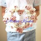 Atelier Kouka(光華)