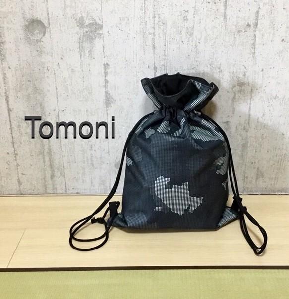 c24f8c206027 プールバッグ ジムバッグ 迷彩 グレー 巾着リュック♪♪♪ リュック・バックパック Tomoni