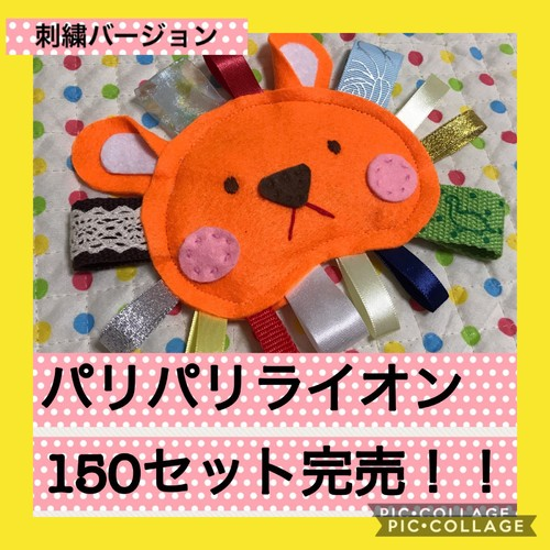 手作り モンテッソーリ おもちゃ