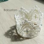 Baby-stars