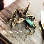 Louloudia