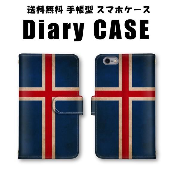 81f2428e21 アイスランド 国旗 ヴィンテージ風 スマホケース 手帳型 送料無料 スマホカバー スマホケース・カバー AYA