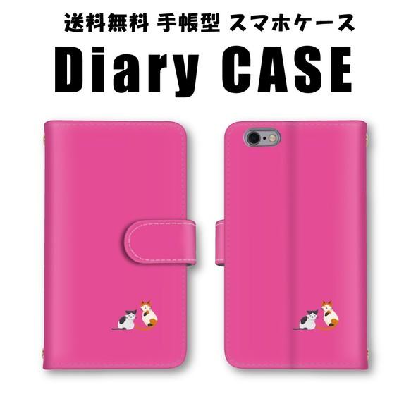 c8524920cf ピンク ネコ 猫 かわいい スマホカバー 手帳型 スマホケース ほぼ全機種対応 Xperia iPhone 最新 ケース