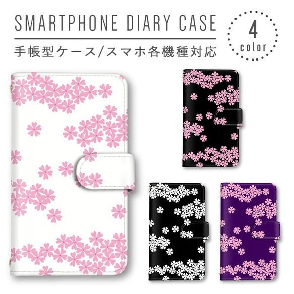 a07c837667 桜 サクラ スマホケース 手帳型ケース 送料無料 スマホカバー ミラー iPhoneXS/XR Pixel3 XL
