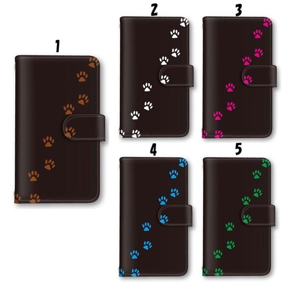 3f294d7cb6 スマホケース スマホカバー 手帳型 ブラック 足跡 オシャレ ほぼ全機種対応 ケース ミラー 鏡 スマホケース・カバー コリン