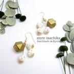 store inachika