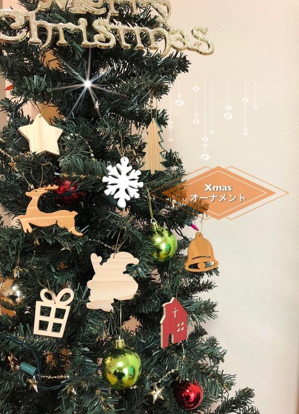 大人クリスマスクリスマスツリーオーナメント木製ひのき 木目