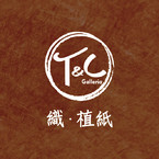 T&C 織植紙