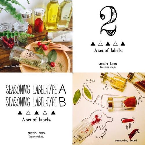 【SALE☆送料無料】調味料ラベル:typeA, typeBのお得な2セット!ラベルシール、調味料、手書き風