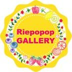 Riepopop