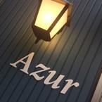 Azur - flower