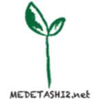 MEDETASHI2