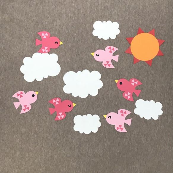 保育 壁面 7月 8月 空 鳥 雲 太陽 夏 雑貨・その他 ほいくあど