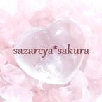 さざれ屋*桜