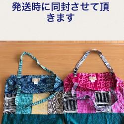 9e3b04a10fcb81 トートバッグ 〜 ハワイファッションブランドNOANOAのパッチバッグからのリメイク品