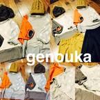 genouka